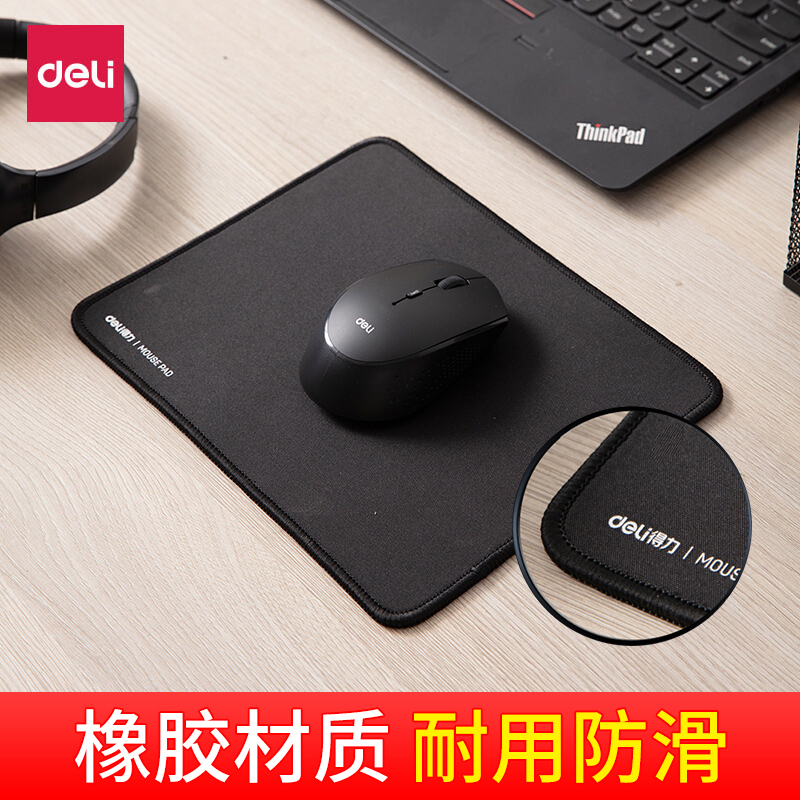 Powerful mouse pad lock edge oversized and thickened laptop office game e-competition home table mat small woman