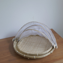 Folk handmade bamboo woven gauze cover basket bamboo dustpan pest control dish cover dried goods food cover