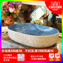 Wash basin Ceramic Table basin wash basin Increase rectangular ceramic wash pool Art basin household European style