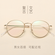The thin metal wire retro round radiation proof glasses frame female male makeup Pingguang glasses myopia glasses