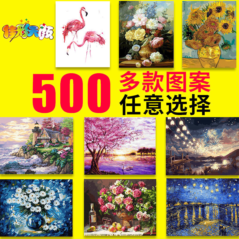 Diy Digital Oil Painting Living Room Landscape Animation Character Filling Hand-painted Oil Decoration Painting