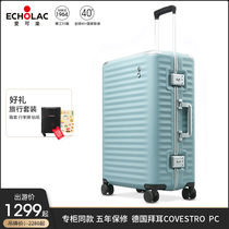 Echolac Cola Aluminum Frame Pull-rod Box Universal Wheel Luggage, Male Aluminum Magnesium Corner INS Tide Travel Box