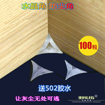 Dust-proof triangle mat furniture corner whole cabinet corner drawer corner whole cabinet crystal dust angle rubber corner dead-angle silicone pad