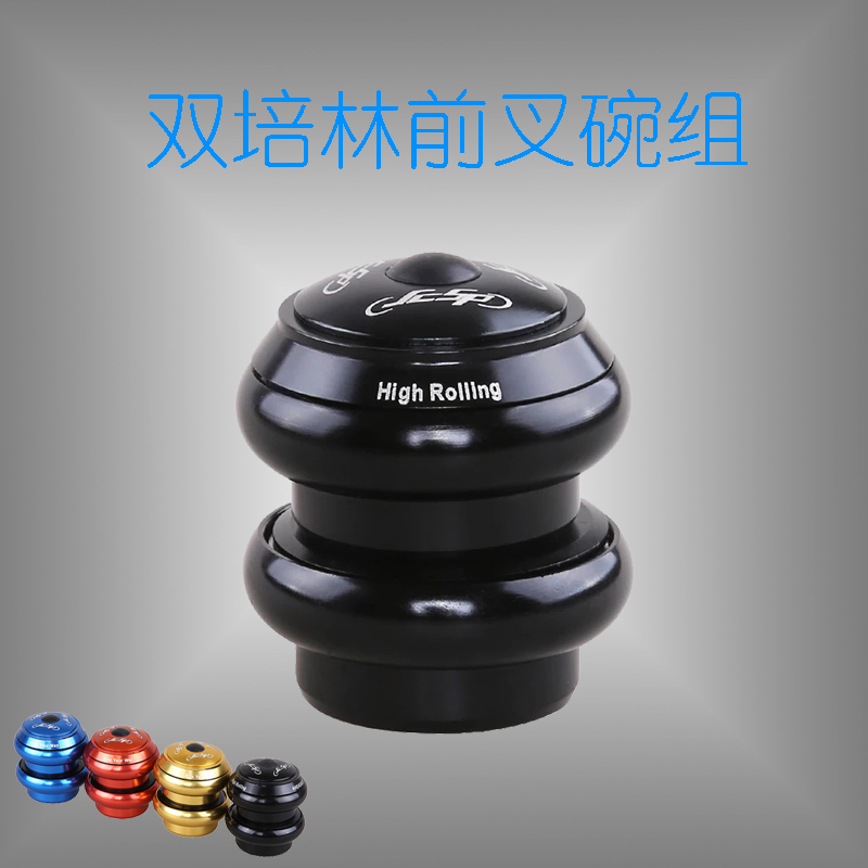 Mountain Bicycle Bowl Group Dead Feipelin Type 34 mm External Aluminum Alloy Forklift Head Bearing Bowl Group