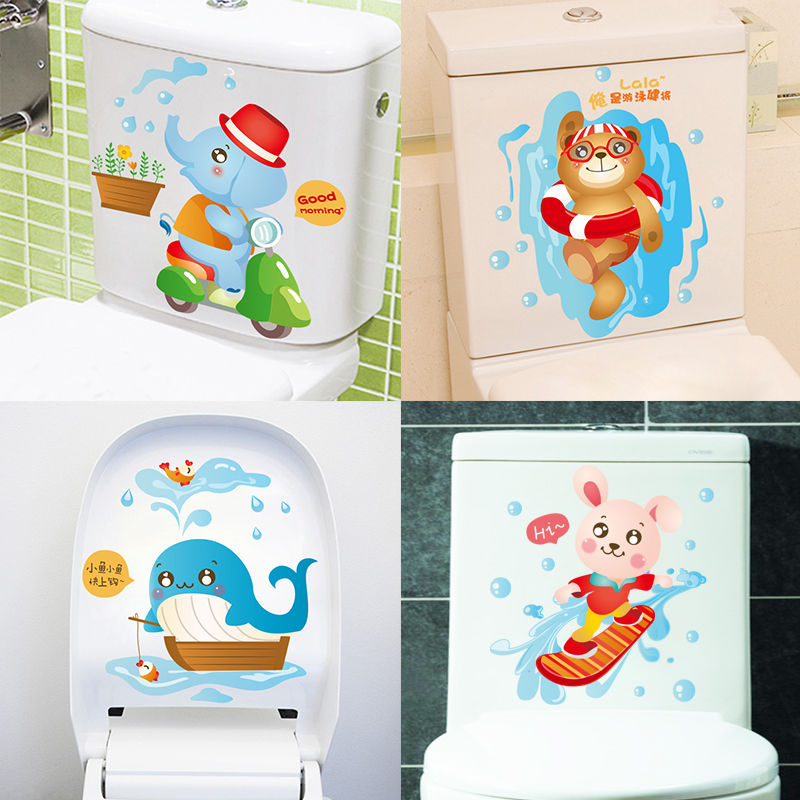 Toilet sticker decoration toilet cover shielding ring edge waterproof sticker cartoon cute wall decoration