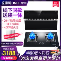 (Shopping malls with the same paragraph)Sakura snow h1813 Q1720 side suction hood gas stove combination stove set