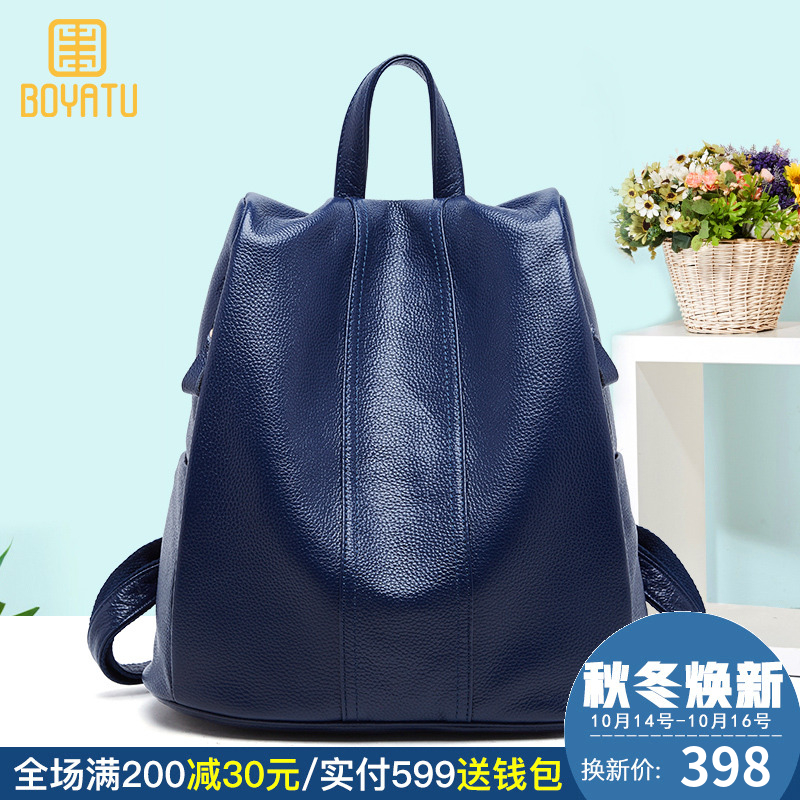 Leather shoulder bag handbag 2018 new bag first layer cowhide large capacity anti-theft fashion wild soft leather backpack