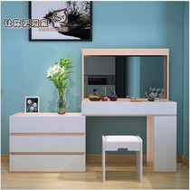 Modern simple fashion dresser retractable makeup table bedroom Nordic small size multi-function large capacity customization
