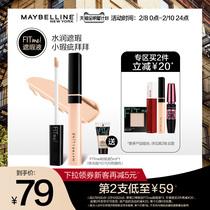 Maybelline fitme пользовательский консилер перо маскирующее пятно покрытие темные круги лицо акне отпечатки макияж осветляющий консилер