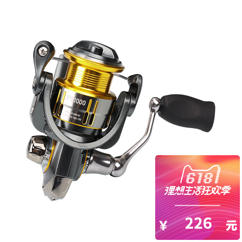 Fishing House Front Speed 1000 Mitre Line Cup Ultralight Road Asia Wheel Stainless Steel Bearing Spinning Wheel Rocker Fishing Reel Wheel
