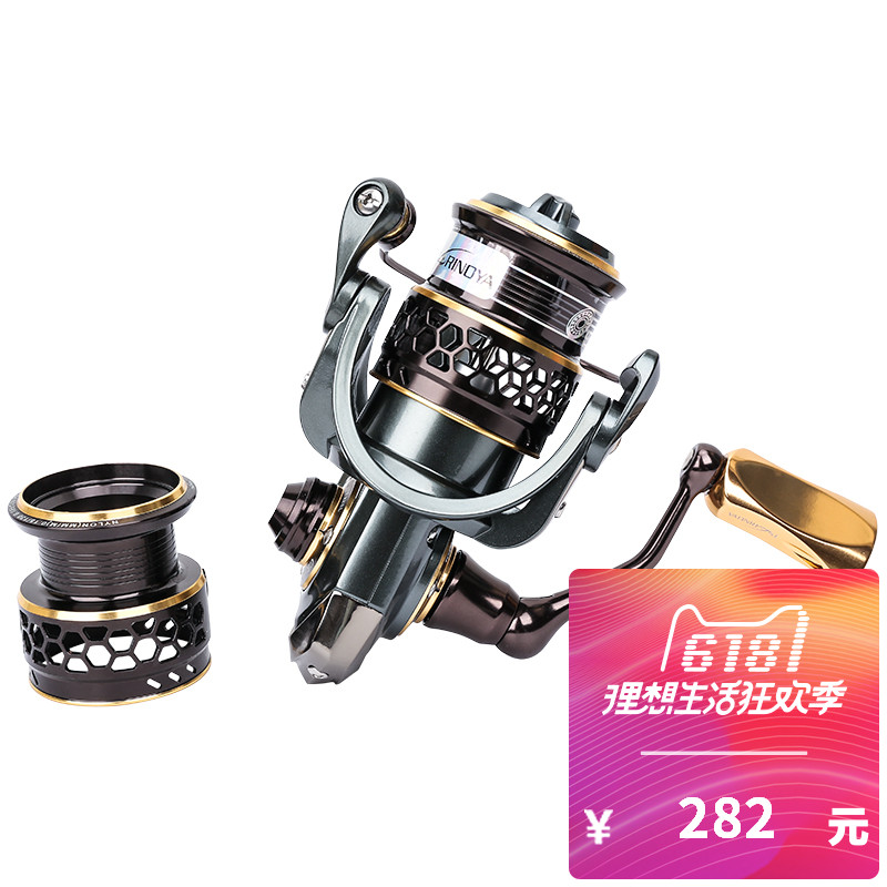Yuzhiwu Jaguar 1000 Double Line Cup Stainless Steel Bearing Road Yahuan Wheel Ji Fishing Wheel Fishing Line Wheel Fishing Wheel