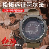 SUUNTO Songto Songto особенности Альфа TRAVERSE GPS наружной походы сердечно-сосудистые спортивные 錶