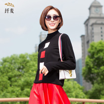 Fiber-grain size mm weight Turtleneck pullovers loose base sweater