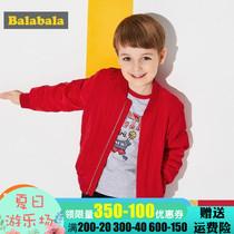巴拉巴拉男童小童加厚儿童保暖外衣
