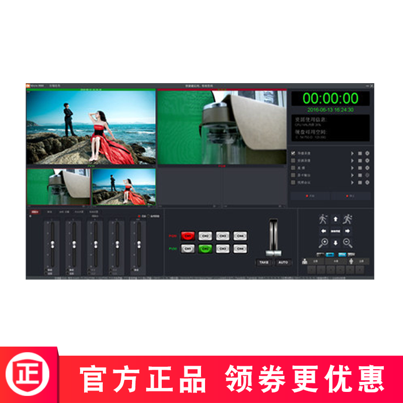 Tianchuang Hengda four-way high-definition micro-guided broadcast + 2-channel HD capture card teaching training live broadcast