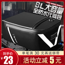 Driving bag, back seat bag, waterproof electric bicycle bag, rear rack bag, mountain bike tail package, camel bag, special equipment for riding