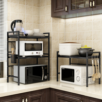 Kitchen shelf microwave rack oven shelf tabletop 檯 and pasta home large fully retractable double-decker storage