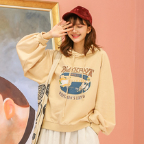 Loose Korean version hooded fat mm skinny clothes