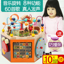 Toys for children aged 1-2-3