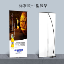 L-frame indoor portable poster hanging easel exhibition roll-up advertising display poster printing production