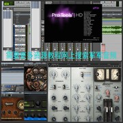 The waves9R30 plug-in PC/MAC system supports PT11 and 12