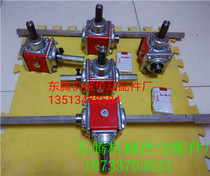 T2 small 1:1 Right-angled gearbox 1:1.5 steering bevel gear reducer 1:2 gearbox commutator