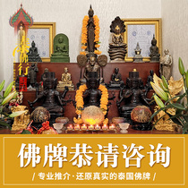 Thai Buddha brand online professional Buddha brand recommendation Please guide the advice and answers to understand their own situation guide the recommendation