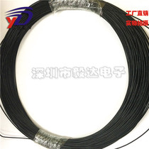 2.4G 3GRF signal transmission line RF1.13 black pure copper tinned shielding wire solder plate extension line