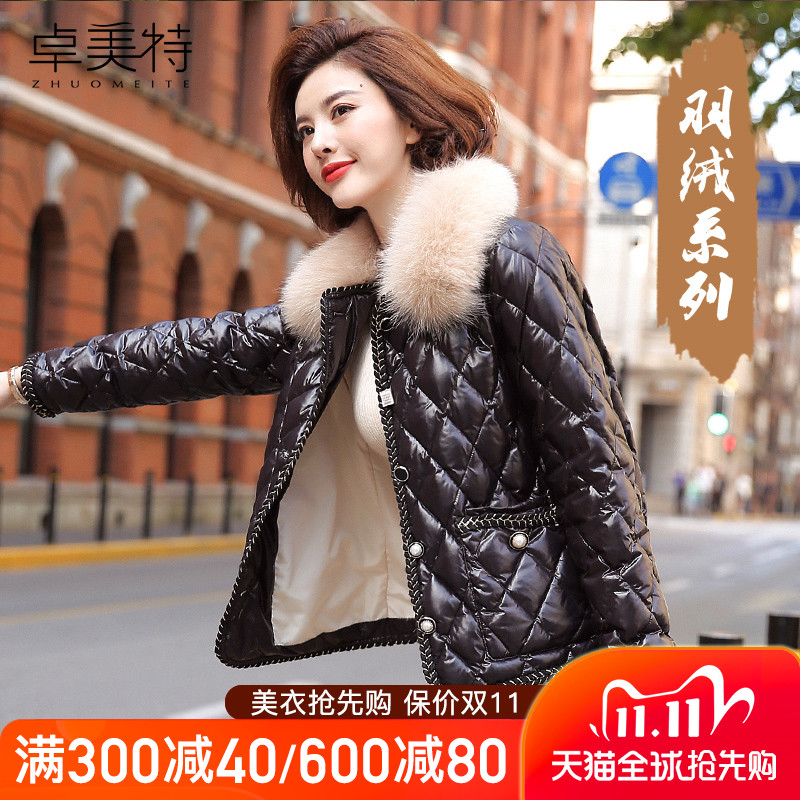 2020 new mother winter dress down jacket yang pie middle-aged womens autumn winter cotton coat in the old cotton clothing short