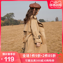 Girls  trench coat in the long section of the 2020 spring and autumn new childrens jacket in the Big child British style thin models of parent-child wear