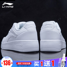 Li Ning Men's Shoes Knight's Small White Shoes 19 Autumn Low-Up Skateboard Shoes Air Force No.1 Breathable Light Leisure Sports Shoes