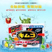 Japan Kobayashi pharmaceutical refrigerator Activated carbon to remove odor deodorant Flavor Agent refrigerator with 1
