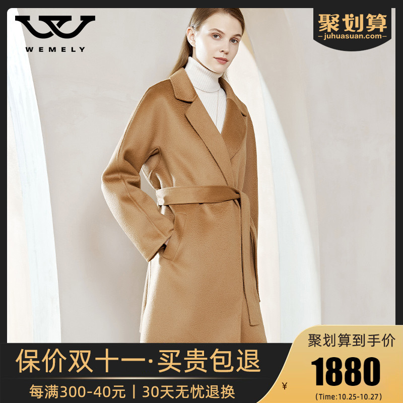 Water ripple double-sided cashmere coat womens 2020 autumn winter new small high-end wool loose temperament coat