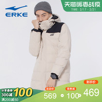 Hong Xing Erke men in the long section of cotton 2020 new hit color spring trend wind warm jacket male jacket