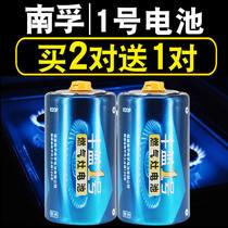 Nanfu Фэн синий 1 батарея газовой печи батареи большой водонагреватель батареи R201 сухой аккумулятор углерода D типа 1.5v газовой печи сликефа 竈 фонарик оптом