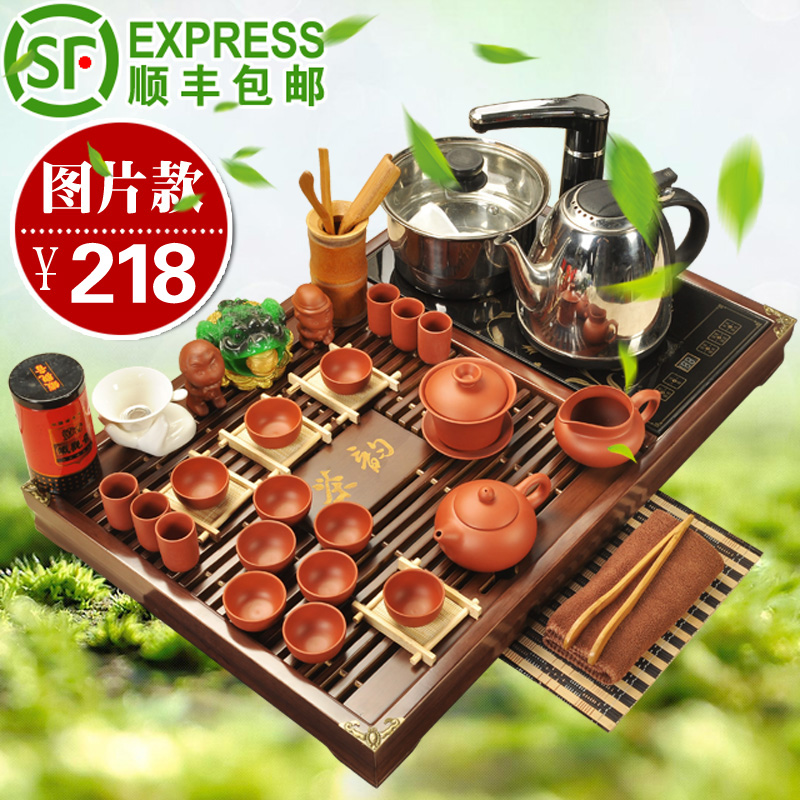 Yanding set of purple sand ice crack ceramic kung fu tea set set automatic pumping solid wood tea plate special price