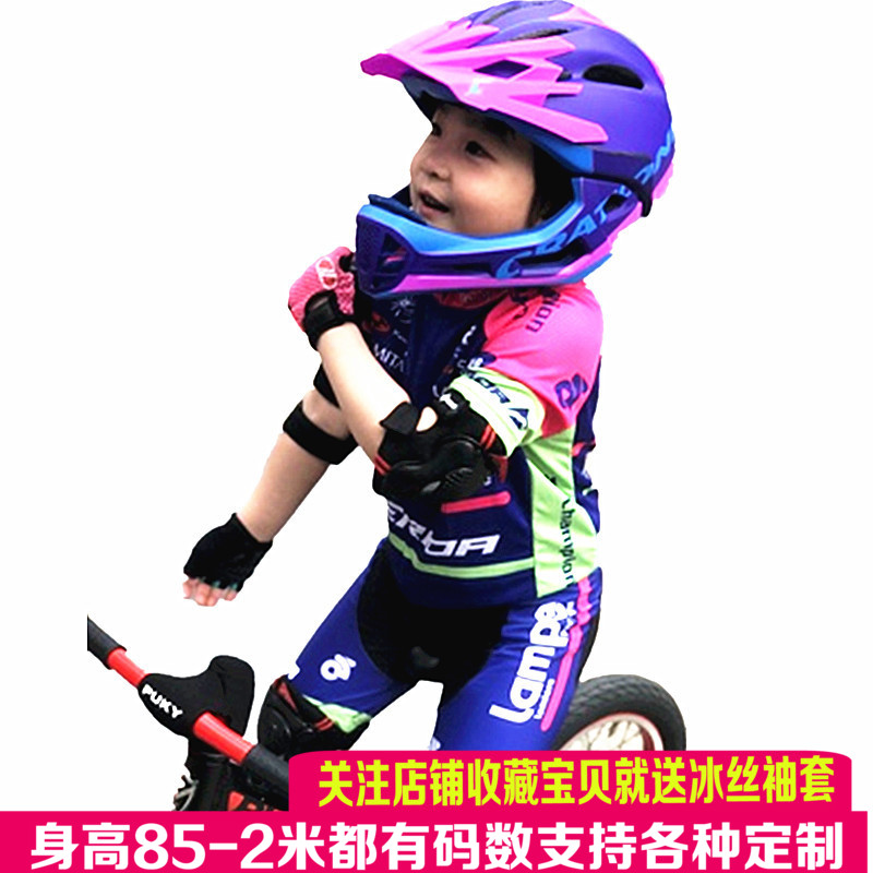 Customized Children's Balance Vehicle Reflective Cycling Costume with Long and Short Sleeve Sports Suit, Self-Roller Skating Costume and Racing Suit