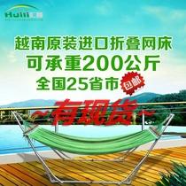 Vietnam importé support pliant hamac intérieur extérieur suspendu net lit Simple double lune lit suspendu chaise balançoire