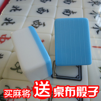Home Mahjong Brand First-class large hand rubbing mahjong 42mm 38# Medium Delivery Gifts