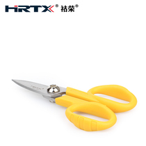 Hrtx Tianhu Rong Electrical scissors with serrated aramid scissors Kefra pull line scissors KF-151 fiber scissors