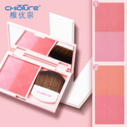 Young and spring Blush & waterproof brighten skin nude make-up moisturizing cream blush natural orange disc for beginners