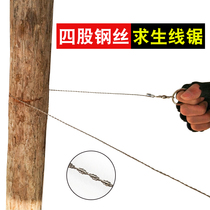 Wire saw line saw hand chainsaw rope saw outdoor field survival equipment chain saw single finger outdoor saw
