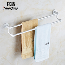No punching double rod towel rod space aluminum single rod towel rod double rod towel rack solid thickening base