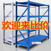 Heavy duty shelf Storage hardware shelf Removable multi-layer household floor shelf warehouse second-hand clearance