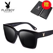 Dandy Retro Black super sunglasses and Sunglasses Polarized black eyes big box square glasses trendsetter