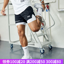 Werther fake two-piece training shorts male trend fitness running quick-drying air marathon three-point pants summer