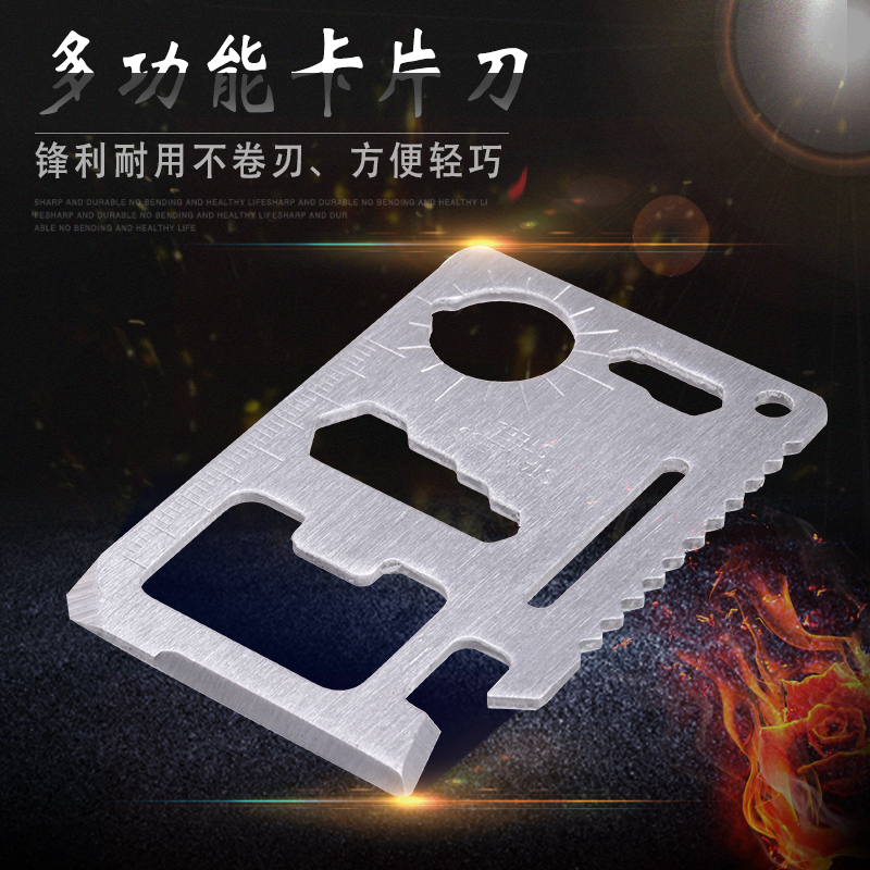 Outdoor camping wallet multi-function knife card stainless steel tool card knife anti-camp portable card knife