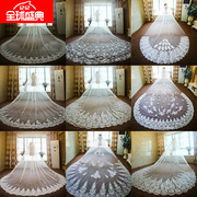 2017 new bride wedding veil Korean long trailing high-grade soft yarn hijab decorated European simple bulk yarn