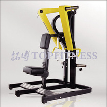 Bumblebee Boating Maintenance-free trainer sitting low-pull back Hummer fitness trainer