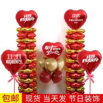Double 11 shopping carnival custom shopping mall layout duel double eleven atmosphere decoration table floating heart-shaped aluminum film balloon.